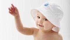 Lasten Bucket hattu