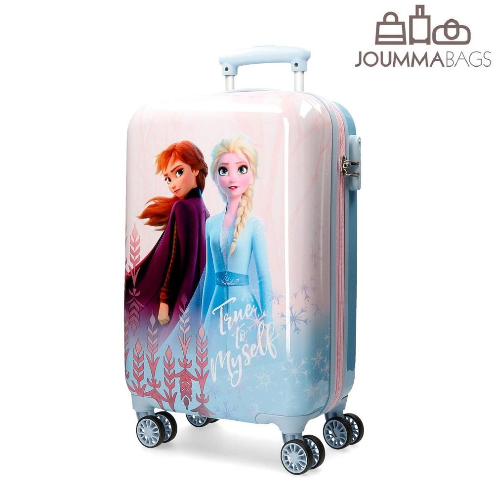 """Frozen """"True to Myself"""""""