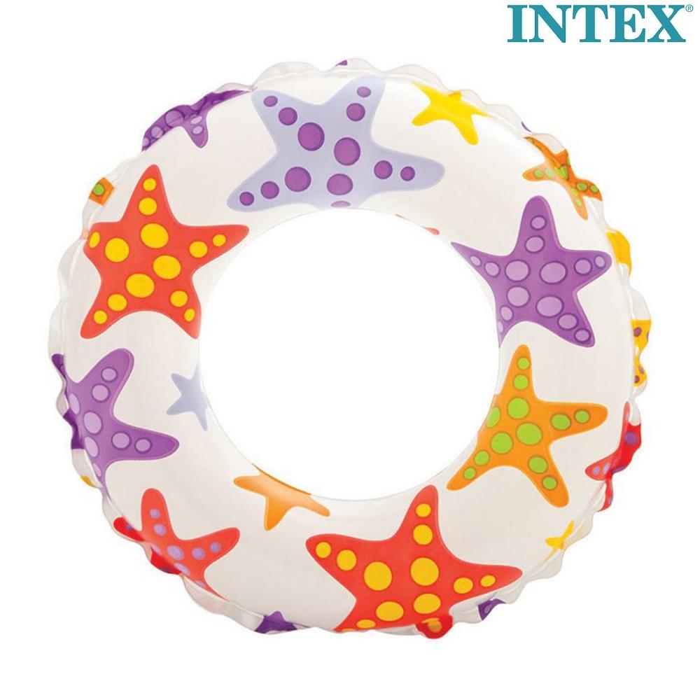 Lasten uimarengas Intex Seastar