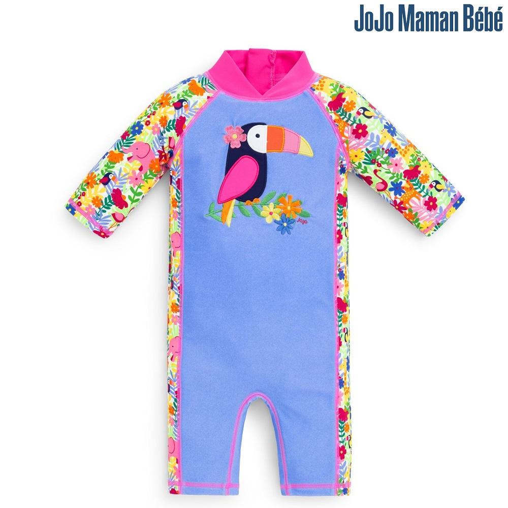 Jojo Maman Bébé