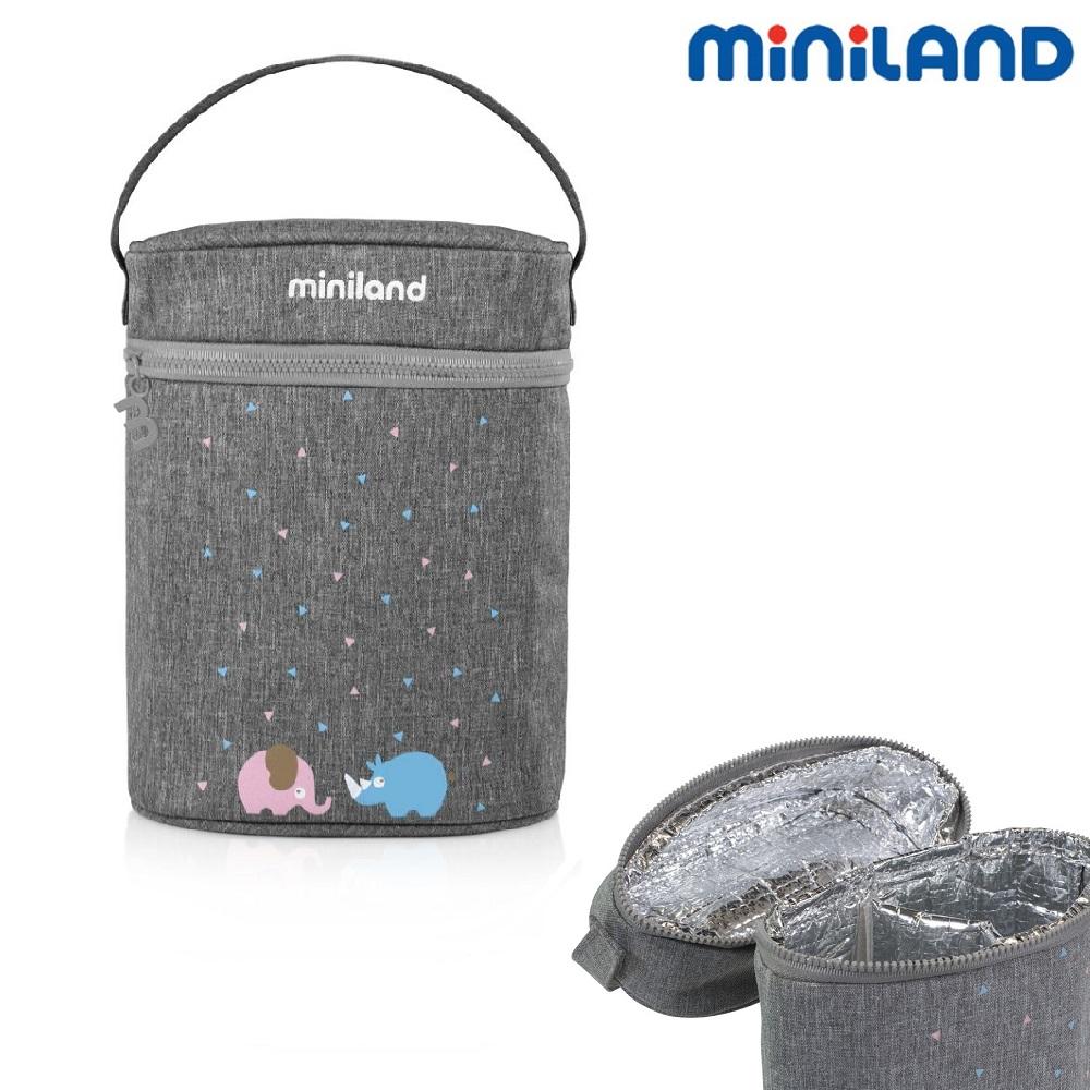Termolaukku kahdelle tuttipullolle Miniland harmaa
