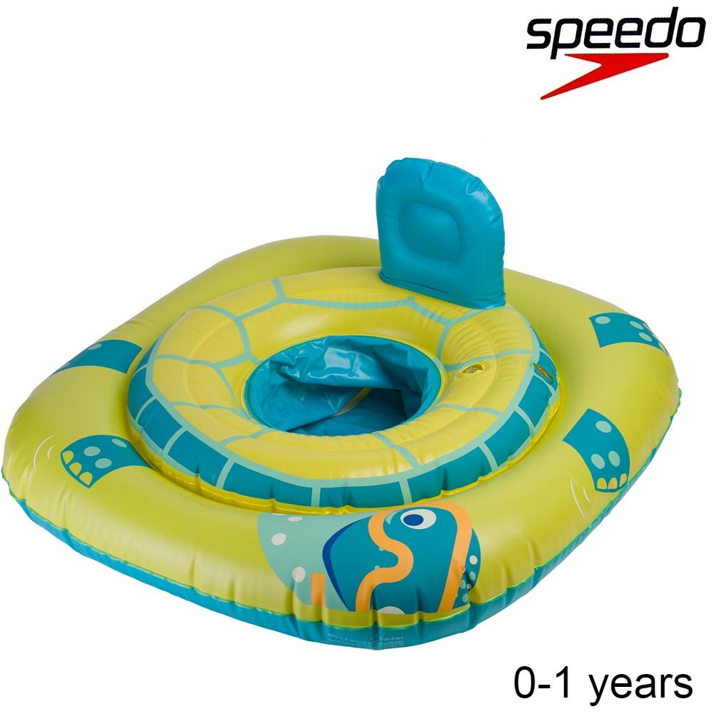 Vauvan Uimarengas Speedo Swim Seata Turtle vihrea ja keltainen