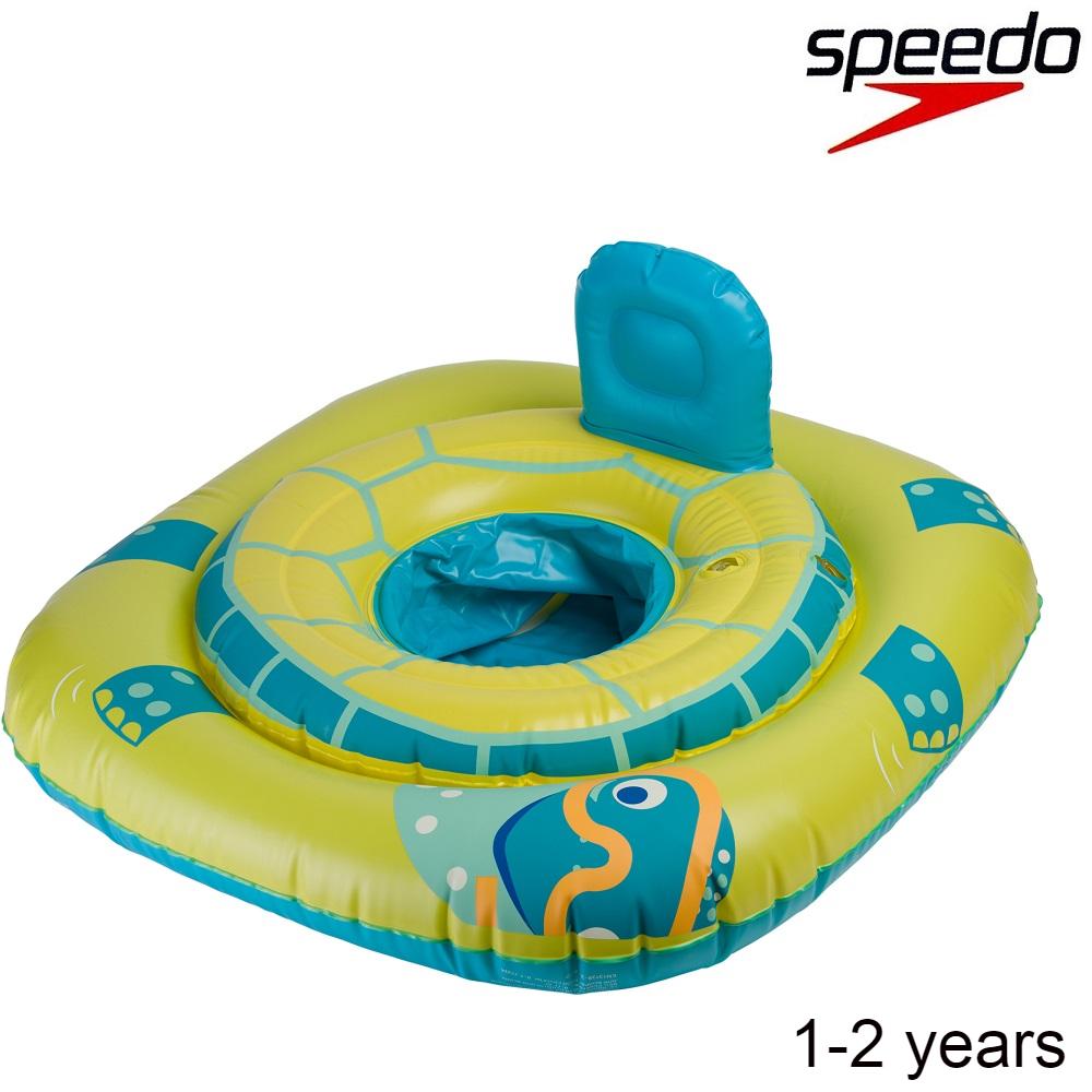 Vauvan Uimarengas Speedo Swim Seat Turtle vihrea ja keltainen