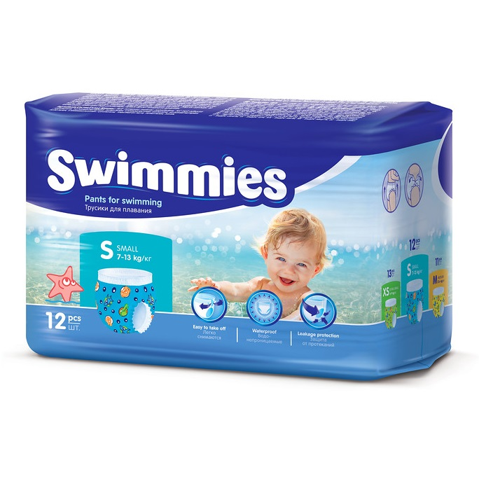 Swimmies Uimavaippa